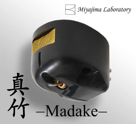 Miyajima Madake Stereo Cartridge